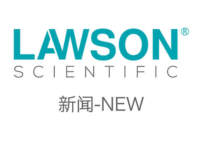 Lawson Tissue Grinding Instrument Application Agricultural Bioscience Research Center of Guangdong Academy of Agricultural Sciences